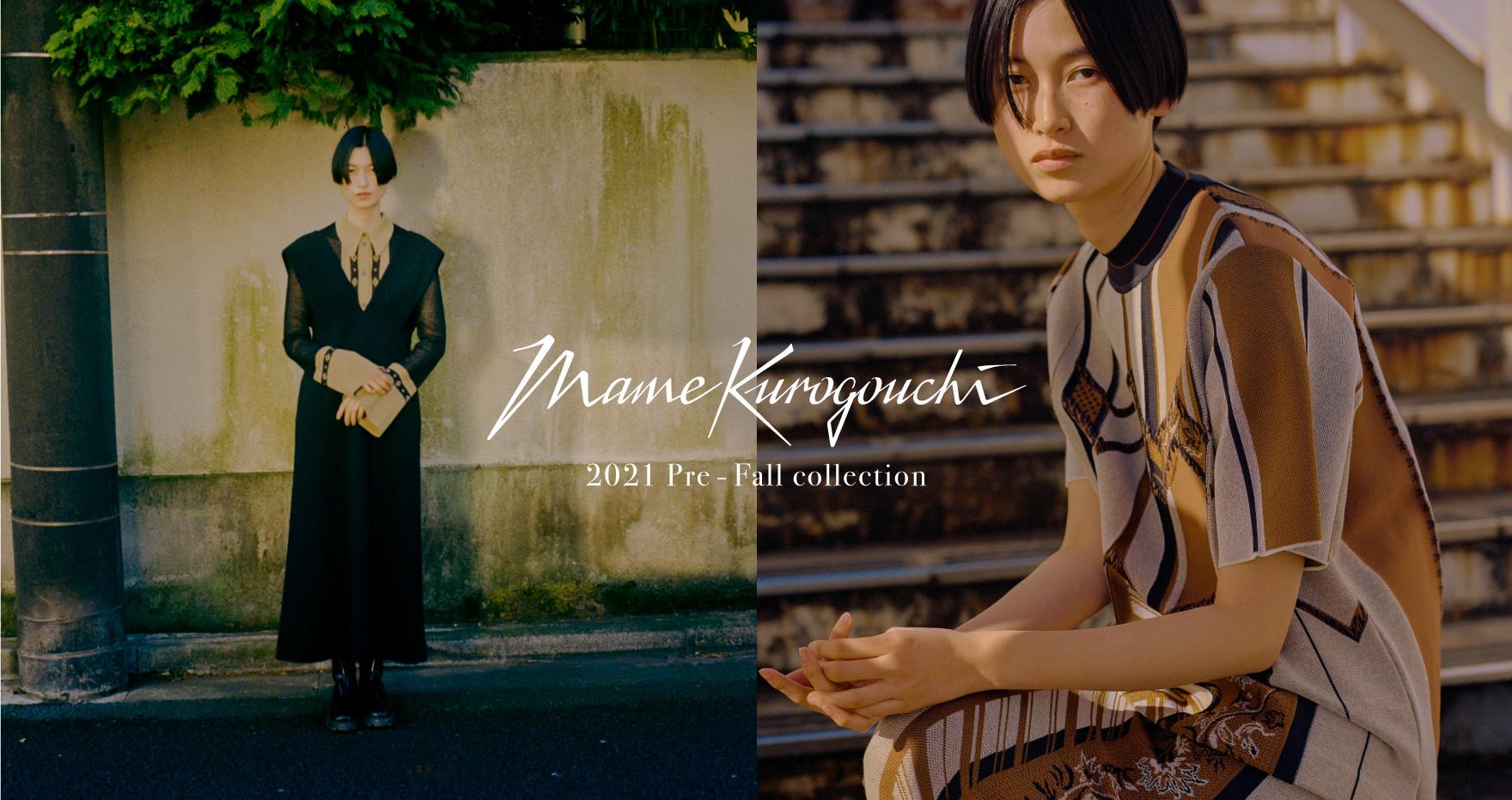 PARIGOT ONLINE > Mame Kurogouchi 2021 Pre-Fall Collection