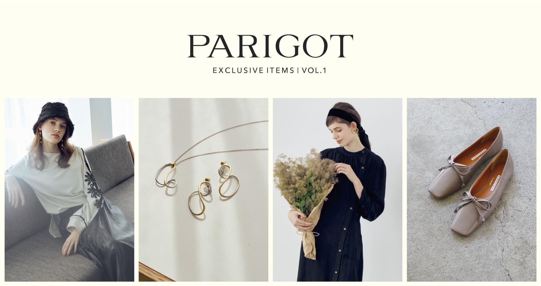 PARIGOT ONLINE > EXCLUSIVE ITEMS