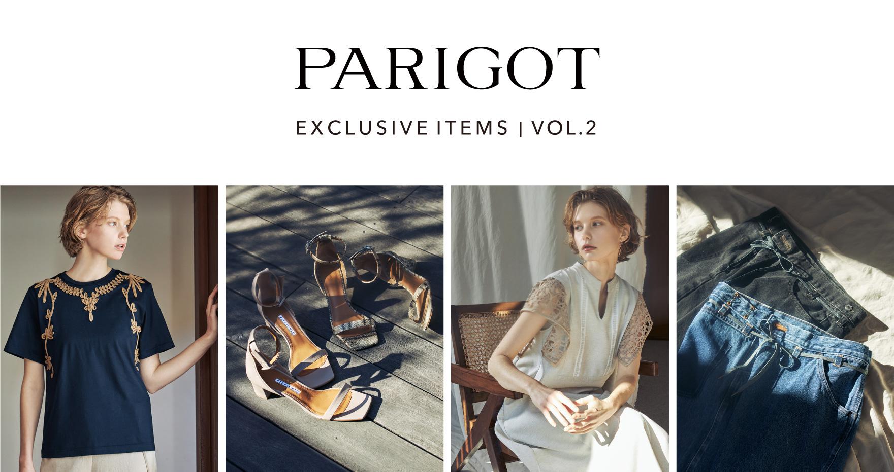 PARIGOT ONLINE