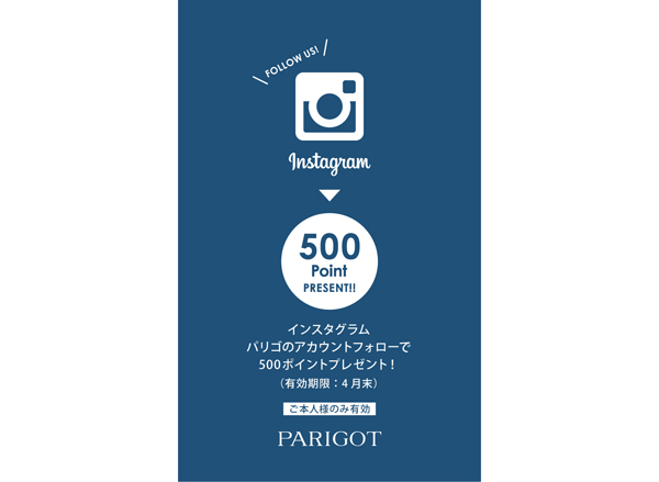 instagram_card500pt-01