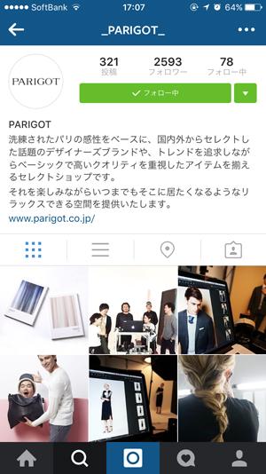 parigot_insta