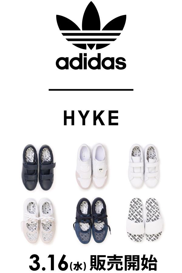 adidashyke_news