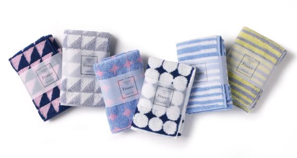 towel-1