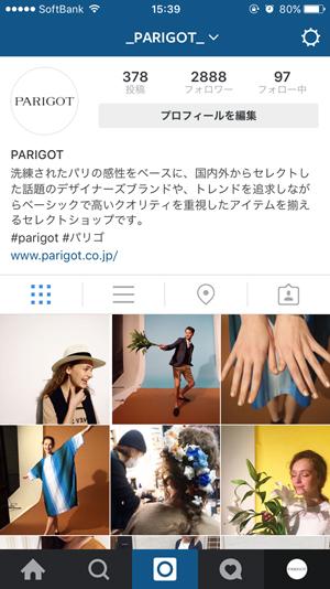 insta_parigot
