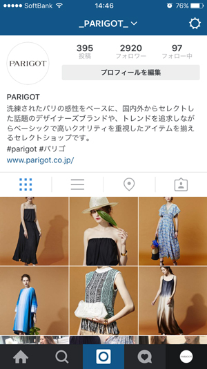 parigot_instagram